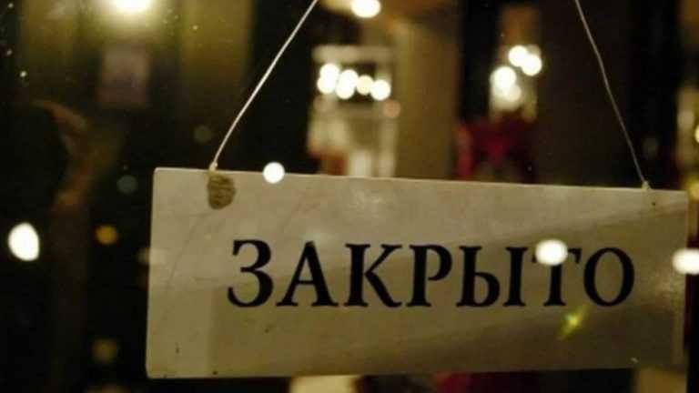 Глава  Калмыкии подписал указ об  изменении режима работы объектов общественного питания