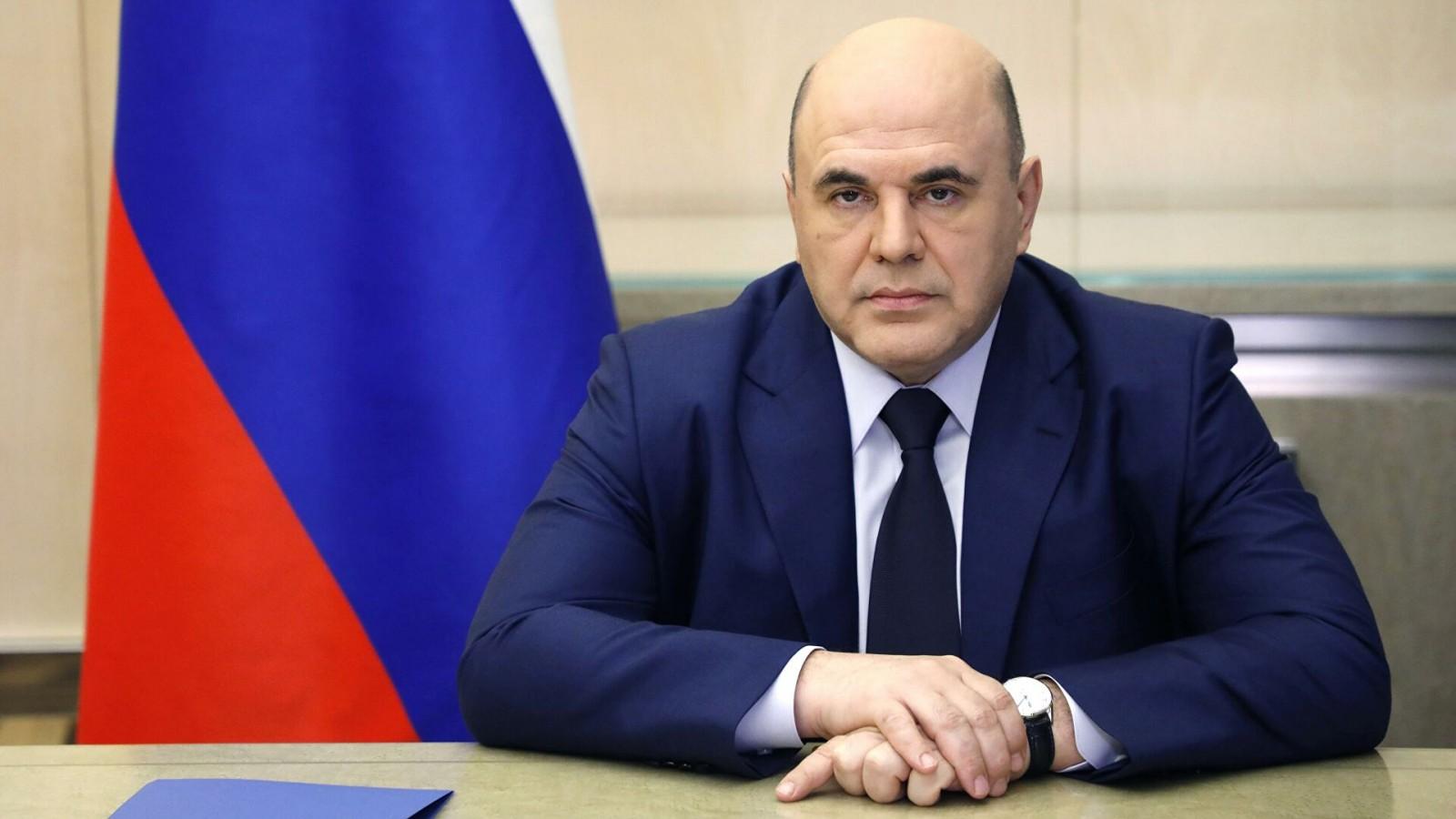Премьер-министр Михаил Мишустин призвал россиян прививаться от коронавируса