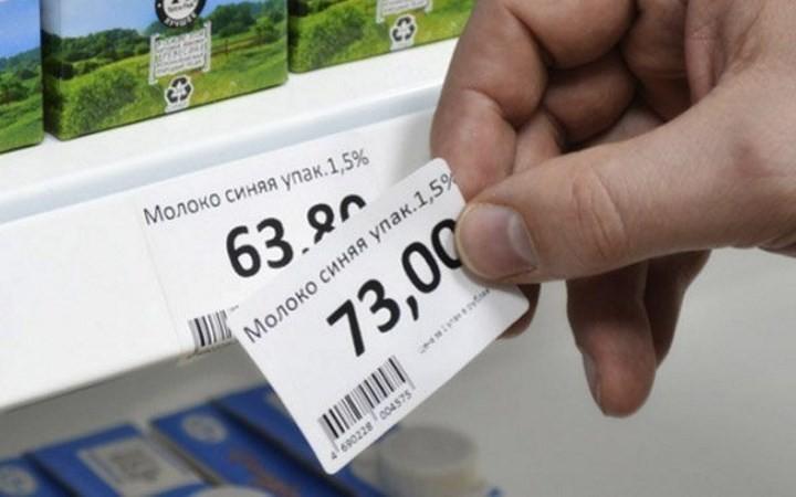 Покупатели Калмыкии недовольные разницей в ценнике и в чеке