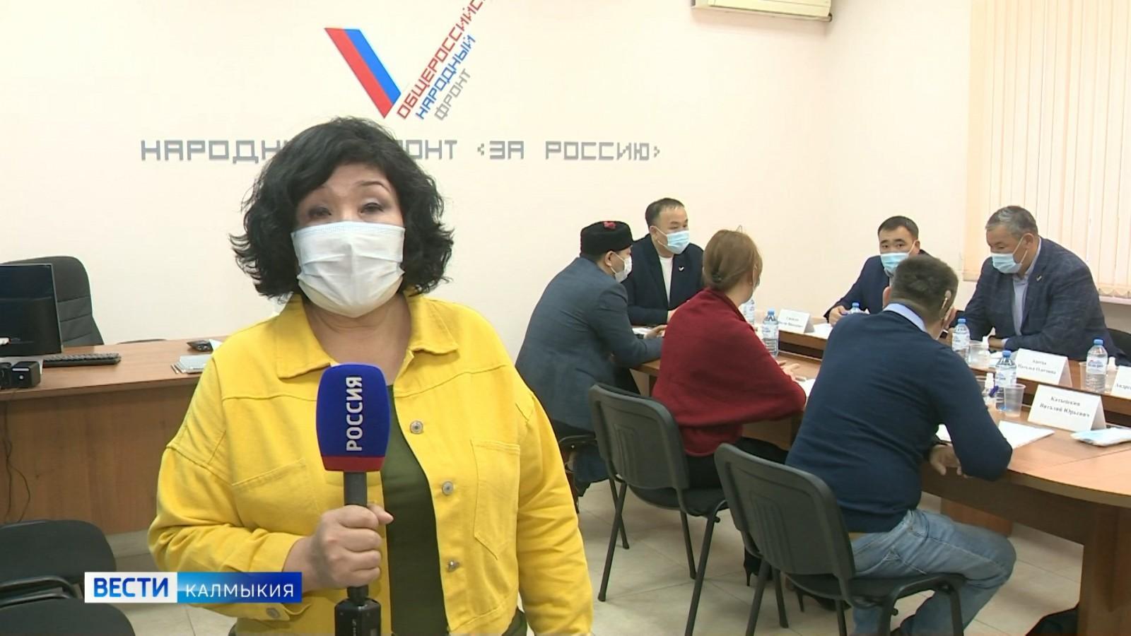В Элисте состоялось заседание круглого стола Регионального штаба Общероссийского народного фронта