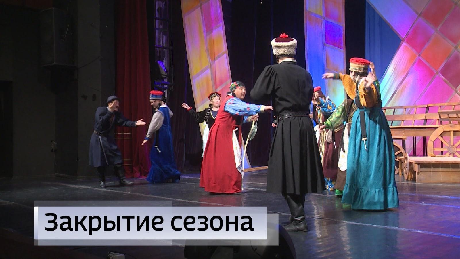 «Невеста из Манджикин». Новая постановка Сергея Бурлаченко