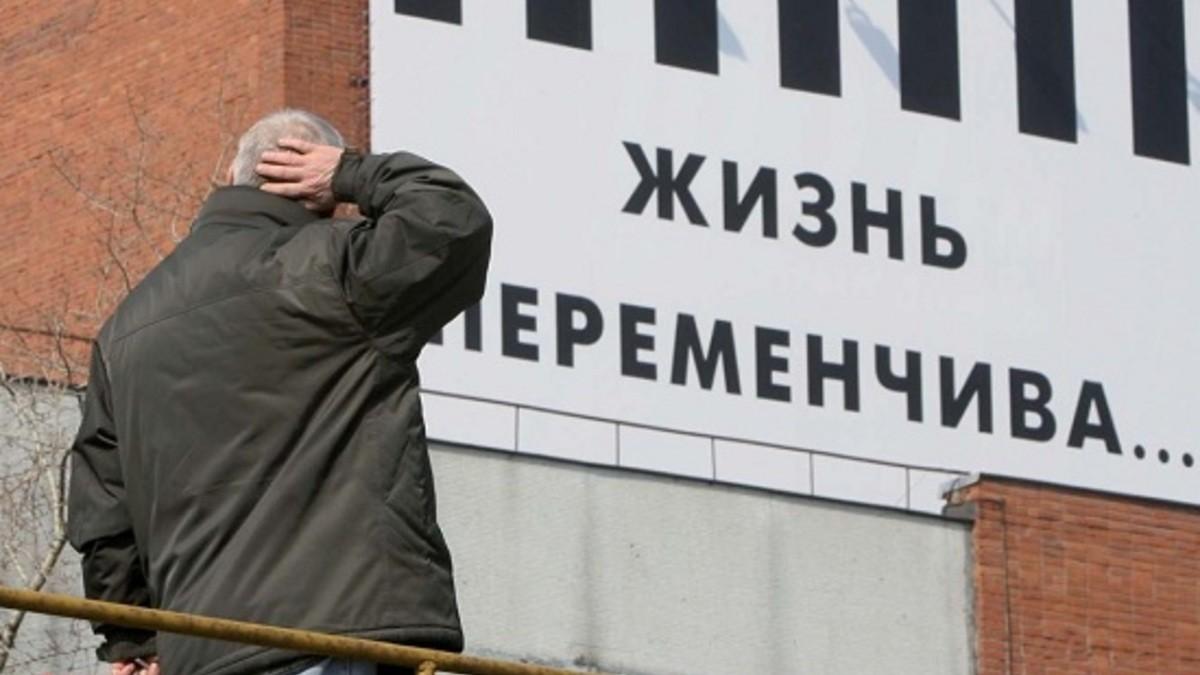 В январе вступают законы, которые изменят жизнь россиян