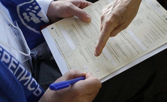 Всероссийскую перепись населения-2021 перенесли во второй раз