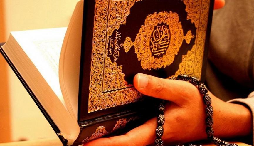 Сегодня с заходом солнца у мусульман начнется Священный месяц Рамадан