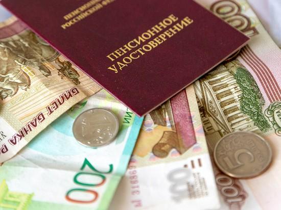 С 1 апреля социальные пенсии жителей Калмыкии, как и всех россиян, проиндексируют на 3,4%