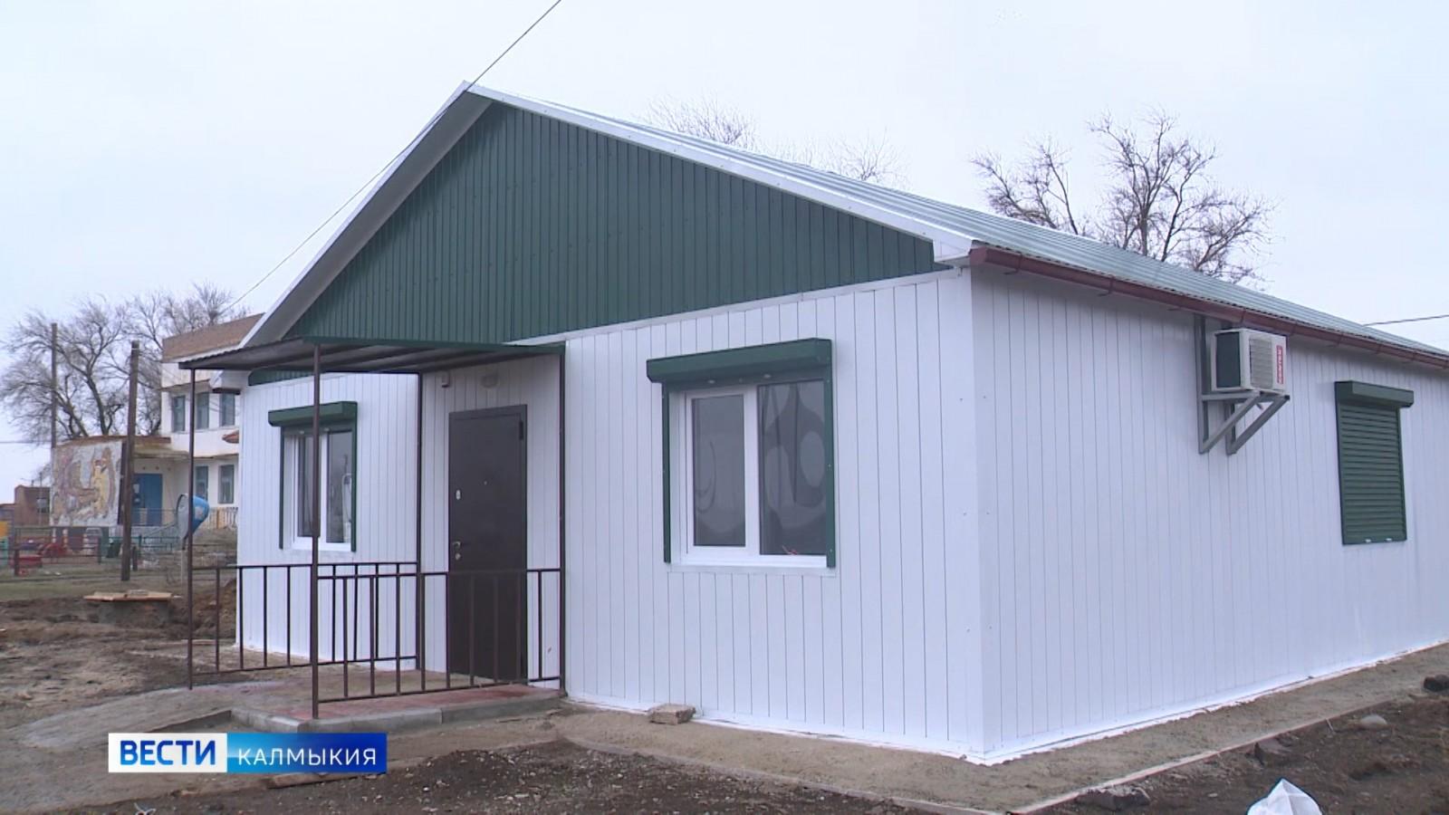 В населенных пунктах  Калмыкии появятся еще девять офисов врача общей практики