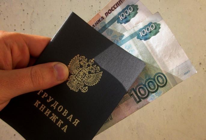 Треть безработных Калмыкии могут претендовать на получение повышенного пособия