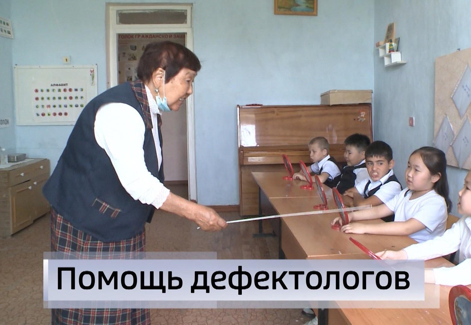 Сегодня 80-летие отмечает первый профессиональный дефектолог Калмыкии Валентина Бадмаева