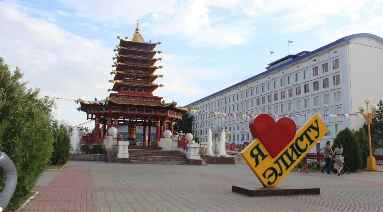 Калмыкия получит 5 миллиардов рублей из федерального бюджета на социально – экономическое развитие
