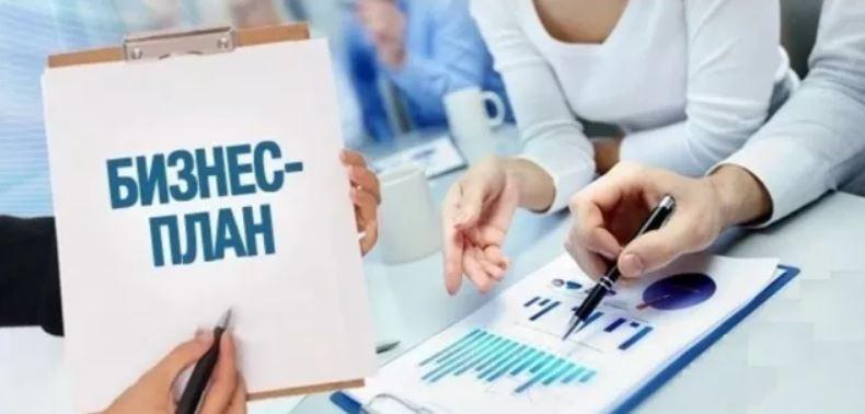 Предприниматели Калмыкии могут принять участие в конкурсе научных проектов и стартапов «Техновызов»