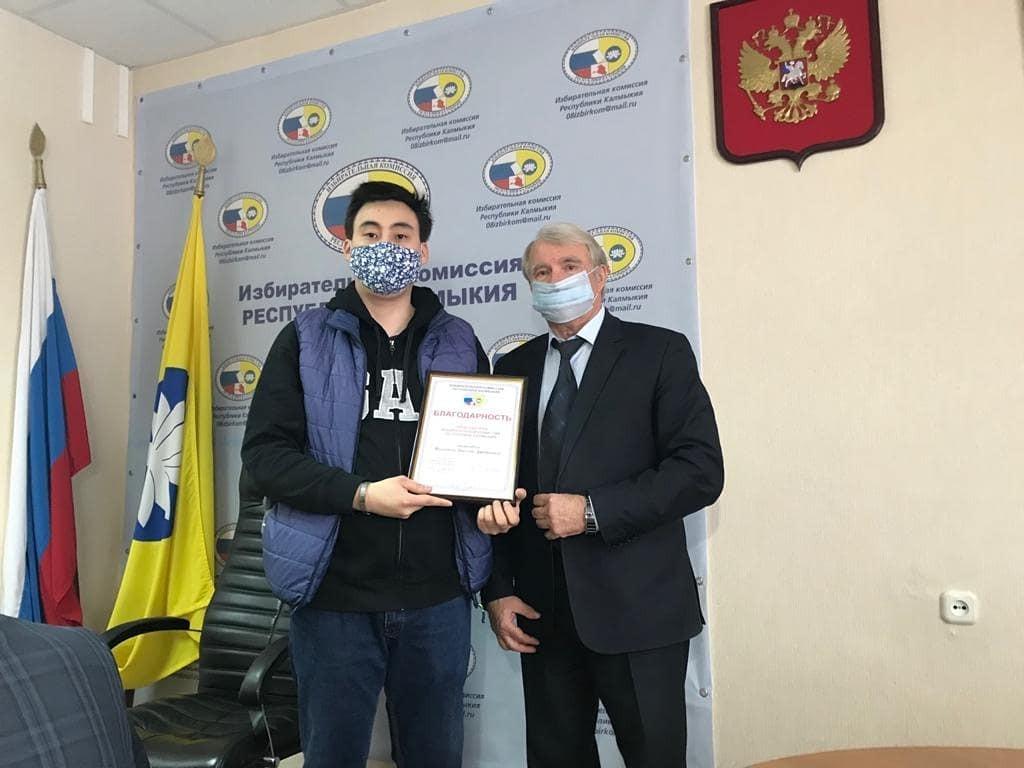 Сотрудники ГТРК «Калмыкия» удостоены поощрений от ЦИК России