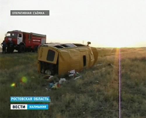 По вине пьяного водителя пострадали дети