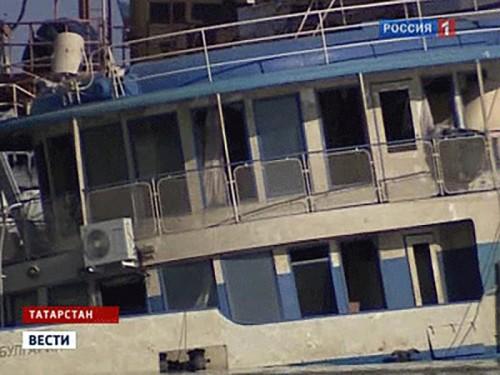 """""""Булгарию"""" заводят в сухой док"""