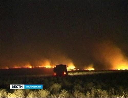 В Калмыкии сохраняется пожароопасная ситуация