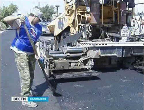 В Элисте ведется ремонт дорог