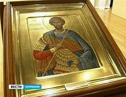 Судебные приставы Калмыкии получили в дар икону своего небесного покровителя