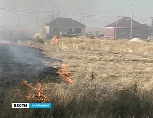Степной пожар близ Элисты подобрался к жилому массиву