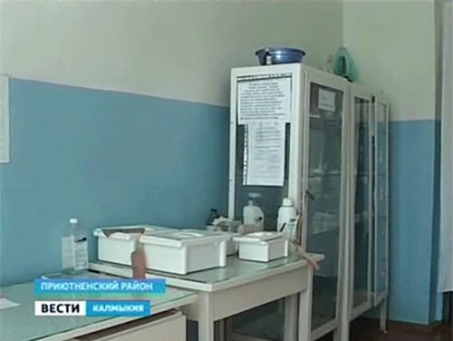 Подъемные в 1 млн рублей будут получать молодые сельские врачи