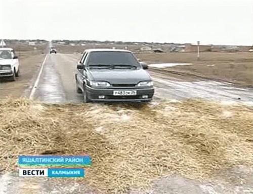 В 2 поселках Яшалтинского района введен режим чрезвычайной ситуации