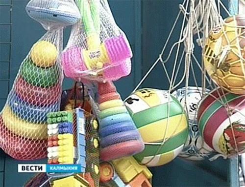 В Элисте обнаружены опасные игрушки