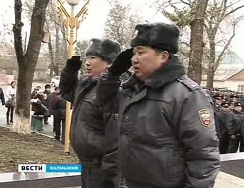 Калмыцкие полицейские отмечают профессиональный праздник