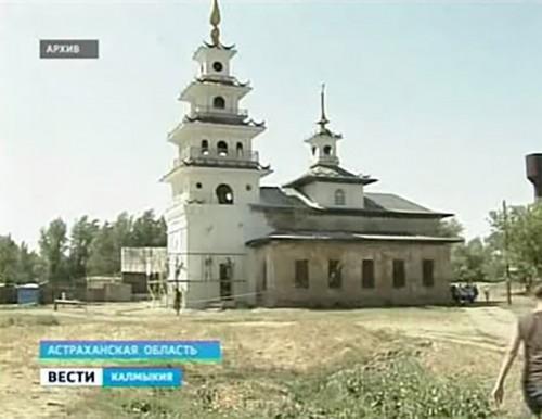 Астраханцы обещают завершить реставрацию Хошеутовского хурула к 2017 году