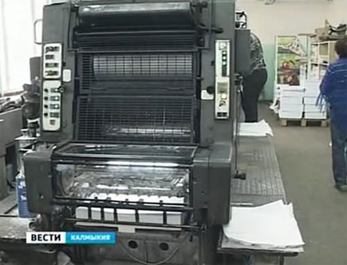Из бюллетеней будет удален кандидат от ЛДПР