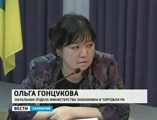 Более 40 млн. рублей на поддержку начинающих предпринимателей