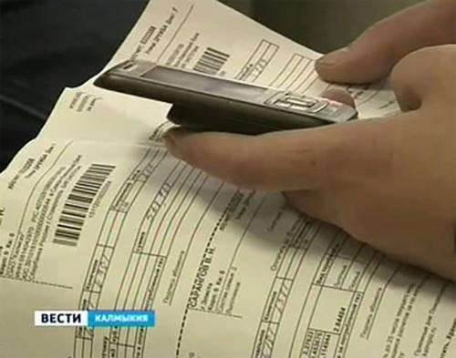 Тариф на электроэнергию будет повышен с 1 июля 2012 года