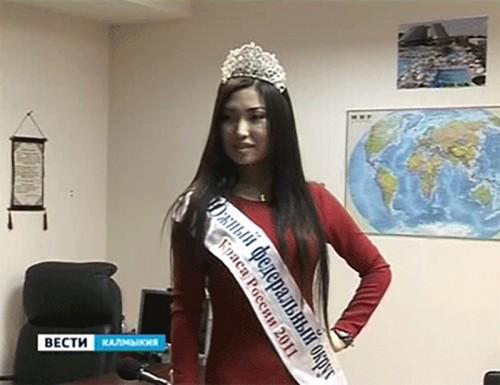 """Далма Натырова стала победительницей в номинации """"Южный федеральный округ"""""""