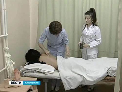 В Калмыкии открылось консультативно-диагностическое отделение