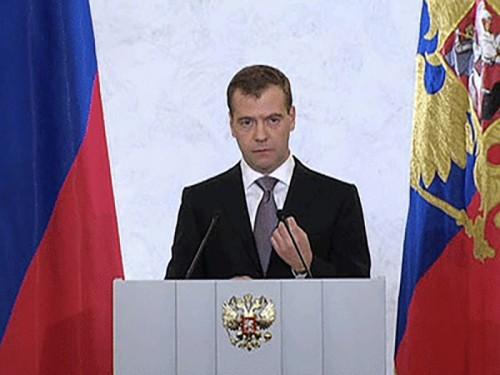 Дмитрий Медведев обратился с Посланием Федеральному Собранию