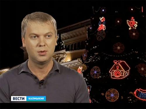 """В Элисте продолжается показ фильма """"Елки 2"""""""