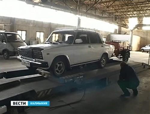 Техосмотр жителям Калмыкии обойдется в 315 рублей
