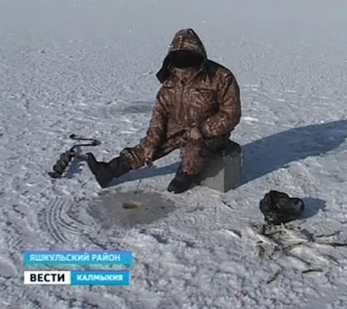 В районах республики начался отборочный тур чемпионата Калмыкии по зимней ловле рыбы