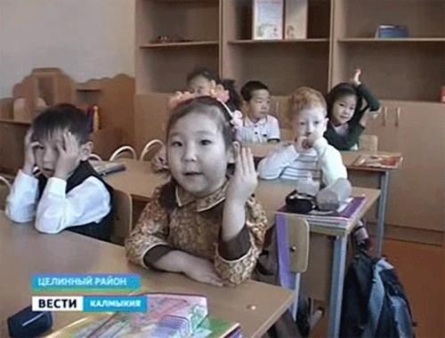 В Целинном районе появились группы краткосрочного пребывания детей