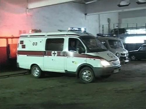 Функции скорой помощи разделены на две службы