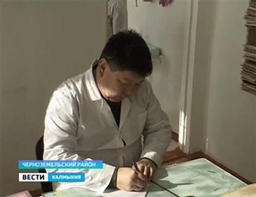 """В Калмыкии в рамках программы """"Земский доктор"""" работают уже 20 врачей"""