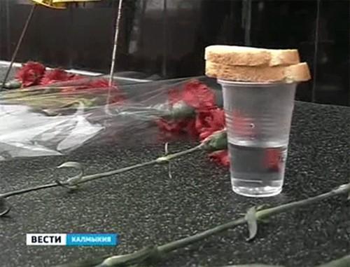 В Калмыкии поминают воинов-интернационалистов