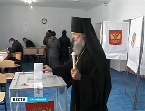 Серьезных нарушений во время голосования в Калмыкии не зафиксировано