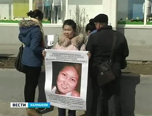 Сбор средств для лечения Церены Каташовой продолжается