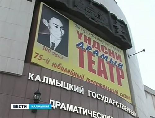 «Парад премьер» Национального драматического театра назвал самые интересные имена