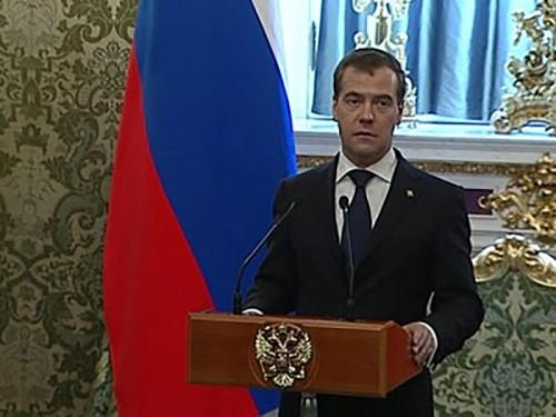 Дмитрий Медведев: развитие страны не останавливается