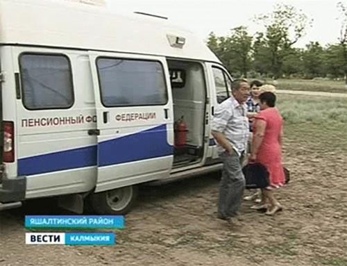 """""""Пенсионный фонд на колесах"""" консультирует жителей Яшалтинского района"""