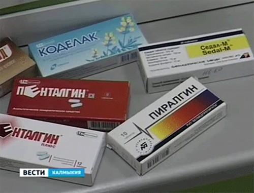 Кодеиносодержащие препараты будут продавать по рецепту