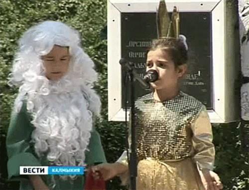 Калмыкия отмечает день рождения Александра Пушкина