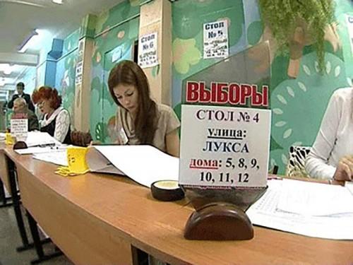 В России установлен единый день голосования