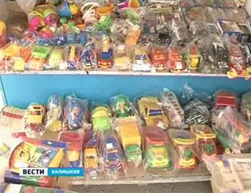 В Элисте изъяты опасные игрушки из Китая
