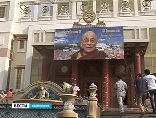 В Калмыкии отмечают День рождения Его Святейшества Далай-ламы 14