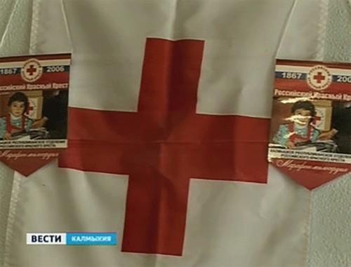 В Калмыкии собрано 2 млн. рублей пострадавшим от наводнения на Кубани